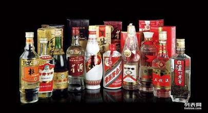 西三环老酒回收 特别是老茅台酒回收价格更高