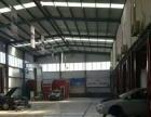 大型汽修厂(4S店模式)出租,8米层高钢构厂房出租