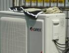 铁西区空调维修制冷设备维修清洗 空调拆装 空调移机