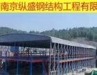 直销芜湖雨棚大型仓库帐篷移动车雨蓬排挡活动雨棚推拉