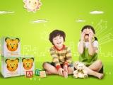 全优蓓提醒家长:饮食不当影响孩子的注意力