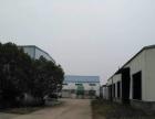 出租三河镇工业区厂房