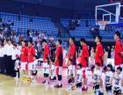 国际篮球争霸赛