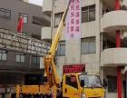 襄陽樊城自行走 高空車出租
