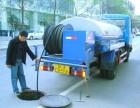 专业通下水道,马桶疏通维修,专业化粪池抽粪清理