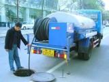 顺德附近下水道疏通 化粪池清理 疏通厕所 通渠公司
