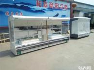 沈阳熟食柜沈阳鲜肉柜2500元1米水果保鲜柜3800元冰鲜台