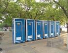滕州低价出租移动厕所/铁马护栏/贵宾椅/塑料方凳
