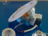 LED筒灯 3.5寸7W双色贴片筒灯 天