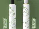 上海產地好貨頂峰ins晴雨折疊傘廠家直銷創意遮陽傘批發