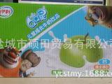 供应儿童成长牛奶  伊利QQ星  成长牛奶 饮品 100ml 苹