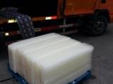 淄博降温冰块批发配送,方冰批发配送公司