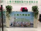 公司团建旅游 国内旅游-上海万博国旅 农家乐 团建