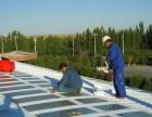 惠州专业防水补漏,铁皮防绣防腐,工厂改造,钢结构设计施工服务