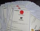 珠海超低价【760元】注册商标