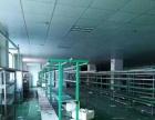 西乡2300平米带装修厂房出租,无转让费。