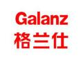欢迎访问北京格兰仕空调各点售后服务维修咨询电话