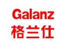 欢迎访问广州格兰仕空调各点售后服务维修咨询电话