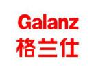 欢迎访问东莞格兰仕空调全国各售后服务热线电话