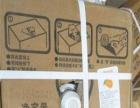 可乐机原料20可乐糖浆包批发零售可乐糖浆包价格