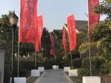 蚌埠横幅 条幅广告公司 专业定做