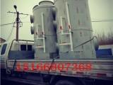 现货大量供应pp喷淋塔废气处理设备光氧漆雾净化设备质量可靠