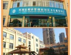南昌广润门周边高端养老院 普亲老年养护中心