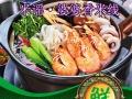 萝卜头米线加盟_米桂坊米线加盟_刘米线火锅米线加盟