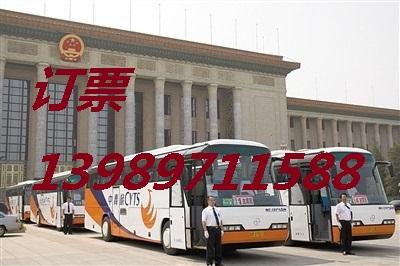 瑞安到黄山客车/特快物流13989711588长途汽车