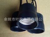 厂家直销E27防水灯头,灯串灯座,跑马灯