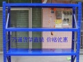 货架厂家批发仓储仓库角钢货架,展柜展示柜,超市货架