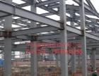 平原鑫瑞钢结构