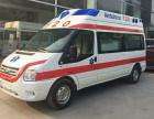 牡丹江正规公司救护车出租