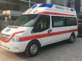 大连120救护车 出院 入院 大连正规救护车长短途转院