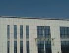 京北中小企业基地厂房价位低廉