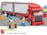 小鲁班爆款 益智拼插玩具积木 双厢式双驱货运车 儿童玩具 B03
