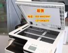 广州南沙区复印机出租 南沙彩色复印机出租