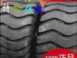 铲车轮胎23.5-25全国销售自卸车轮胎23.5-25出厂价