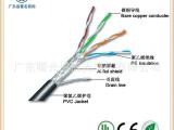 超五类六类室外网线 阻水网线 双层护套黑色网线 300米