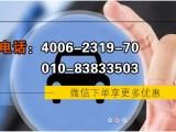 揽车无忧从事二手北京代办验车委托书设备转让、出售
