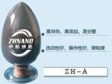 合肥-导热材料-高导热硅脂填料
