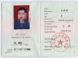 桂林二级建造师培训基础班