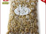 B5/7R7 厂家批发糖纳豆 多彩豆 蜜蜜豆  豆制品生产厂家