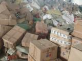 安阳回收库存淘汰食品袋 塑料卷膜 塑料袋 种子袋 医药包装