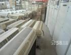 回收二手空调 收购旧空调 中央空调回收