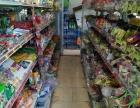 超市出兑 120平米