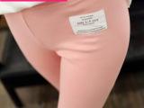 2014秋季韩版纯棉外穿打底裤女士秋款长裤纯色布标显瘦外穿打底裤
