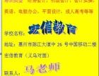 惠州陈江,镇隆,侨场哪里有平面设计呢?