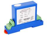 交直流通用传感器在绵阳哪里可以买到——交直流通用传感器报价