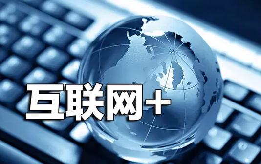上海网站建设专业平台网络推广网络优化专业服务